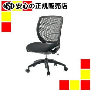 【アイコ】事務イスMA-1505(FG3)BK-BK肘無