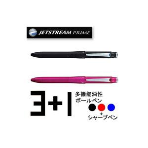 三菱鉛筆ジェットストリームプライム多機能ペン3&1各色【smtb-f】
