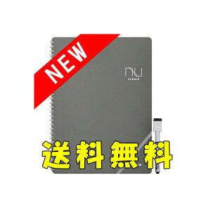 【送料無料♪】新NUboard耐久性UP♪欧文印刷CANSAYNUboard(ヌーボード)A4判NGA403FN08NUボード(NGA411FN08)(NGA402FN08)