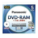 Panasonic DVD−RAM LM−AF120LH5