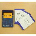 介護雑貨・生活支援用品 スカット台 【羽立工業】 【NH4103】