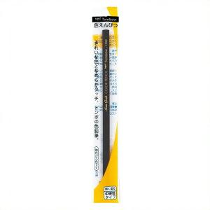 【トンボ鉛筆】色鉛筆1500茶5本組