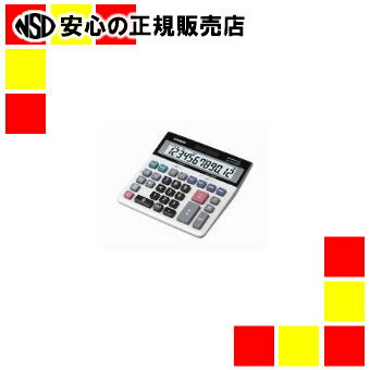 カシオ計算機 特大表示電卓デスクタイプDS-120TW12桁