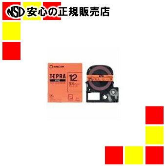 キングジム カラーラベル SK12D 蛍光橙に黒文字 12mm