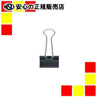 クリップ・結束用具, クリップ 5 CP-105 10
