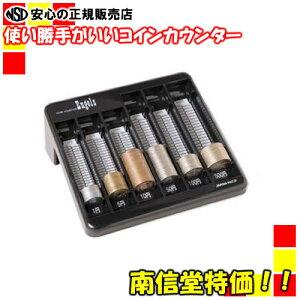 エンゲルスコインカウンターVer1YH3000黒