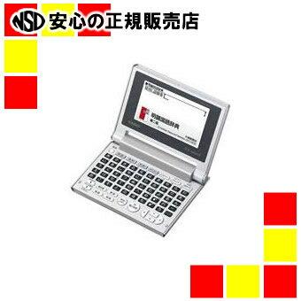 カシオ計算機 小型電子辞書XD-C100J