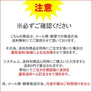 【送料無料・在庫あり】KINGJIM(キングジム)『デジタルまいごひも』MA150ひもがいらない・スマホで簡単設定