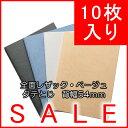 とじ太くん専用 全面紙レザックカラーカバー ベージュ A4 表紙カバー 背巾54mm 10枚入
