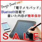 【送料無料】キングジム(KINGJIM)電子メモパッドブギーボードBoogieBoardSYNC9.7BB-6【smtb-f】