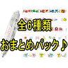プラス デコラッシュ 2013クリスマスバージョン 本体全6種類 アソートパック(サンタ3・ユキダルマ3・クマ4・ケイト・キコリ・コアラ)