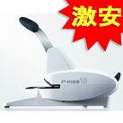 マックス紙針ホッチキスP-KISSPH-15DS各色