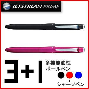 三菱鉛筆ジェットストリームプライム多機能ペン3&1MSXE4-5000-07各色【smtb-f】