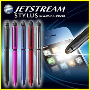 【送料無料】なめらかな操作感のタッチペン付ボールペン三菱鉛筆 ジェットストリーム スタイラ...