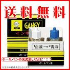 【送料無料♪】ガンヂー(ガンジー)ボールペン消しNo.800