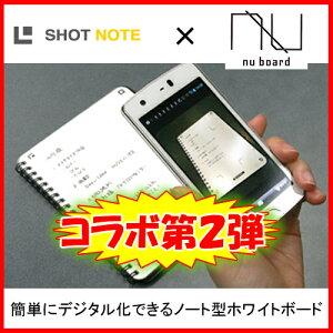 【送料無料★】第二弾!KINGJIM(キングジム)SHOTNOTE(ショットノート)×NUboard(ヌーボード)A5サイズスマホでデジタル化NSIPM3BK08