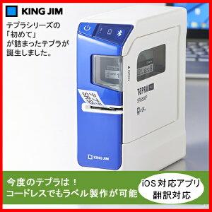 【送料無料】KINGJIM(キングジム)ラベルライターテプラPRO本体SR5500P【smtb-f】