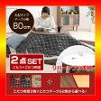 【S】ポケット付こたつ布団×こたつテーブル2色から選べる!【カジュアルこたつ2点セット(丸型・80cm幅)】
