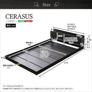 【S】デザインフロアベッド【ケラスス-CERASUS-(セミダブル)】