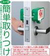 【送料無料】 キングジム 扉につけるお知らせライト TAL10 緑