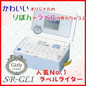 KINGJIM(キングジム)TEPRAPROテプラPRO本体SR-GL1