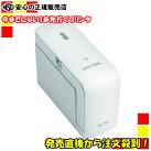 ≪RICOH(リコー)≫ハンディープリンター(HandyPrinter)モノクロ515911本体カラー:ホワイト