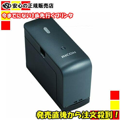 ≪RICOH(リコー)≫ハンディープリンター(HandyPrinter)モノクロ515911本体カラー:ブラック