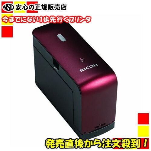 ≪RICOH(リコー)≫ハンディープリンター(HandyPrinter)モノクロ515911本体カラー:レッド