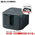 【定価7,920円EXロングテープカートリッジを無料プレゼント♪】キングジム「テプラ」PROSR-R7900PPC&スマホ専用ラベルプリンター
