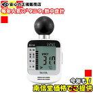 《タニタ》黒球式熱中症指数計熱中アラームTC-300(TC300)(TT-562-GD後継)