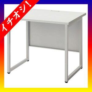 期間限定★イチオシ家具FIRST−G■ワークテーブルGT-870