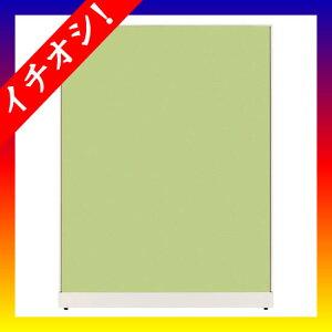 期間限定★イチオシ家具ジョインテックス■JKパネルJK-1612YGW1200×H1600