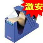 オープン工業ジャンボカッターTD-2000ブルー