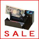 【送料無料】エンゲルス紙幣計算機ハンディーカウンターAD-100-02【smtb-f】【マラソンsep12_東京】