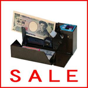 エンゲルス紙幣計算機ハンディーカウンターAD-100-02【smtb-f】
