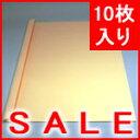 とじ太くん専用 クリアカラーカバー オレンジ A4 表紙カバー 背巾3mm