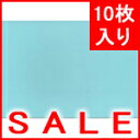 とじ太くん専用 全面紙カバー ブルー A4ヨコとじ 表紙カバー 背巾12mm