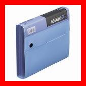 キングジム ドキュメントファイル 2240 B6 31mm 青