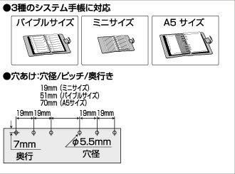 オープン工業6穴パンチ移動式PU-4628枚まで穴空け可能