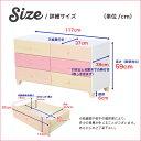 《S》オシャレに可愛く収納 リビング用ワイドチェスト 3段 幅117cm 天然木(桐)日本製 petora-ペトラ- 3