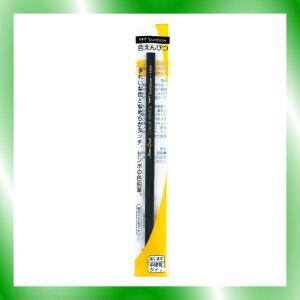 《トンボ鉛筆》色鉛筆1500黒5本組