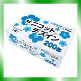 【ポイント3倍♪】【丸三産業】 サニコットデズイン パウチ 200包