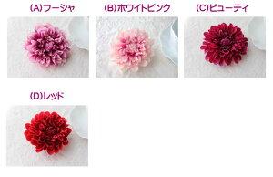アーティフィシャルフラワー(造花)アクセサリーAC-128