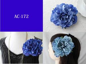 アーティフィシャルフラワー(造花)アクセサリーAC-172