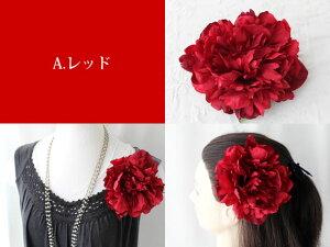 アーティフィシャルフラワー(造花)アクセサリーAC-224