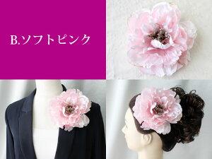 アーティフィシャルフラワー(造花)アクセサリーAC-239