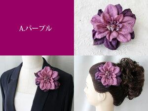 アーティフィシャルフラワー(造花)アクセサリーAC-243