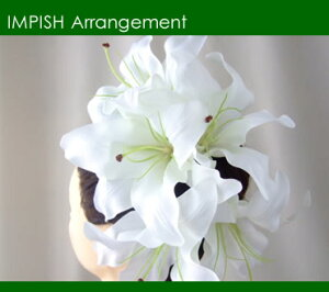 アーティフィシャルフラワー(造花)ヘアアクセサリーHAC-14