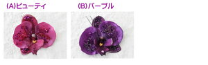 アーティフィシャルフラワー(造花)ヘアアクセサリーHAC-37