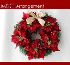 完売必至! クリスマスリース W-286 32cm 造花 壁掛け x'masリース リース ポインセチア アートフラワー シルクフラワー クリスマス